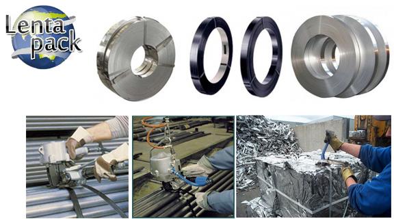 Металлическая лента – источник надежности и безопасности
