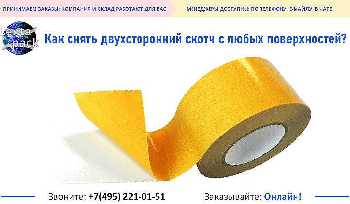 Стрейч пленка – популярное средство защиты и упаковки