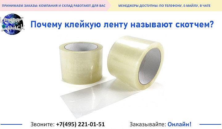 Пупырчатая пленка – амортизационное средство для защиты и упаковки