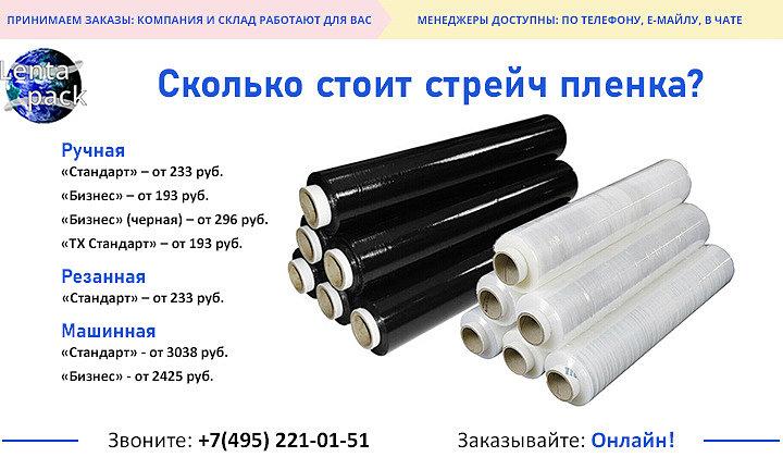 Стреппинг лента – безопасна и альтернативна металлической обвязке