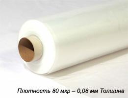 Какой толщине полиэтиленовой пленки соответствует плотность 80 мкр знают в ЛЕНТАПАК