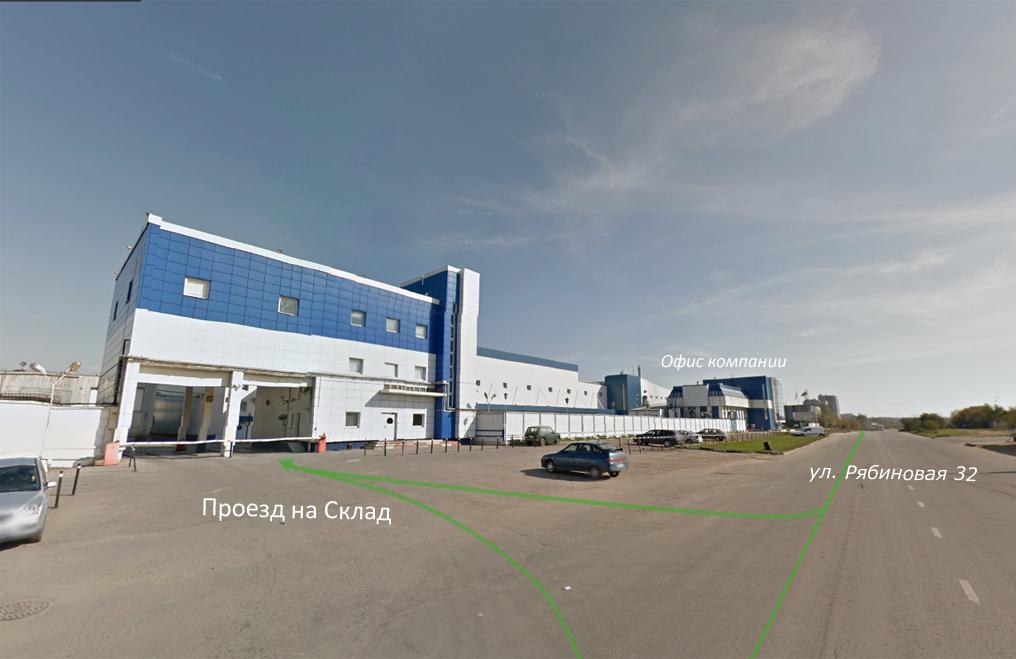 Въезд на склад компании ЛЕНТАПАК