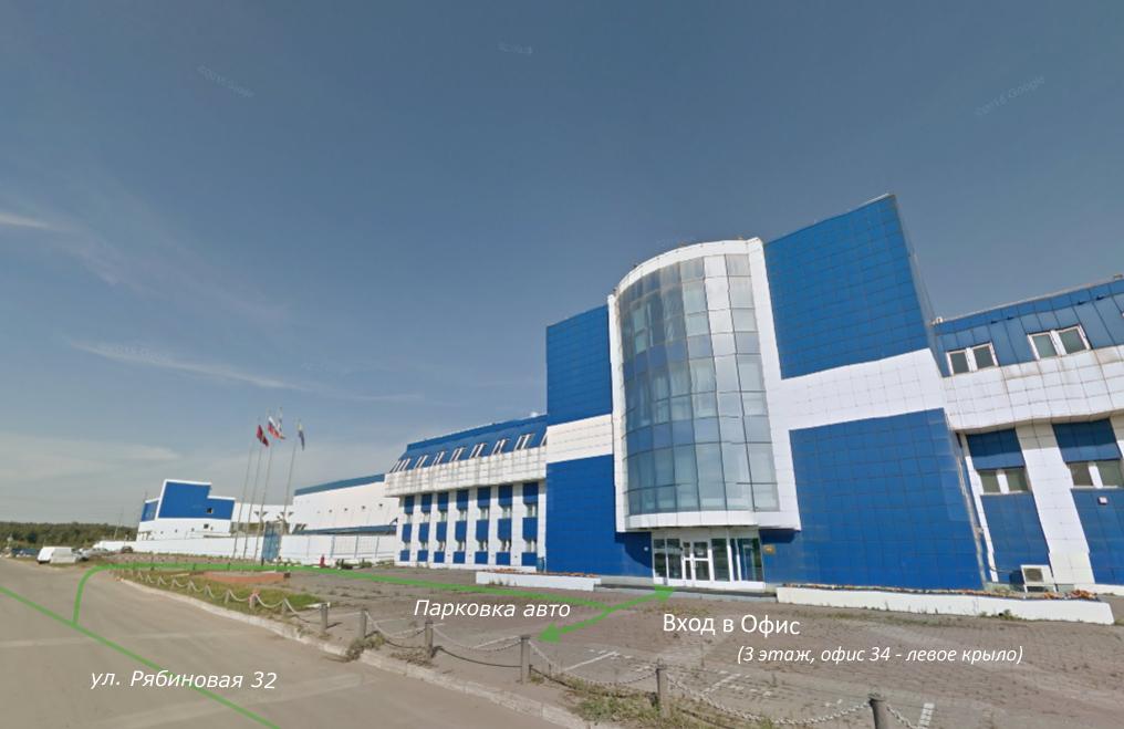 Вход в офис компани ЛЕНТАПАК